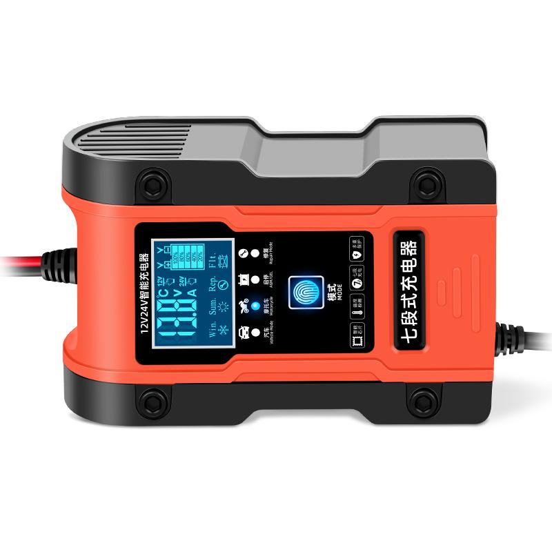 汽车电瓶充电器12v24v大功率摩托车蓄电池充电机纯铜自动智能修复