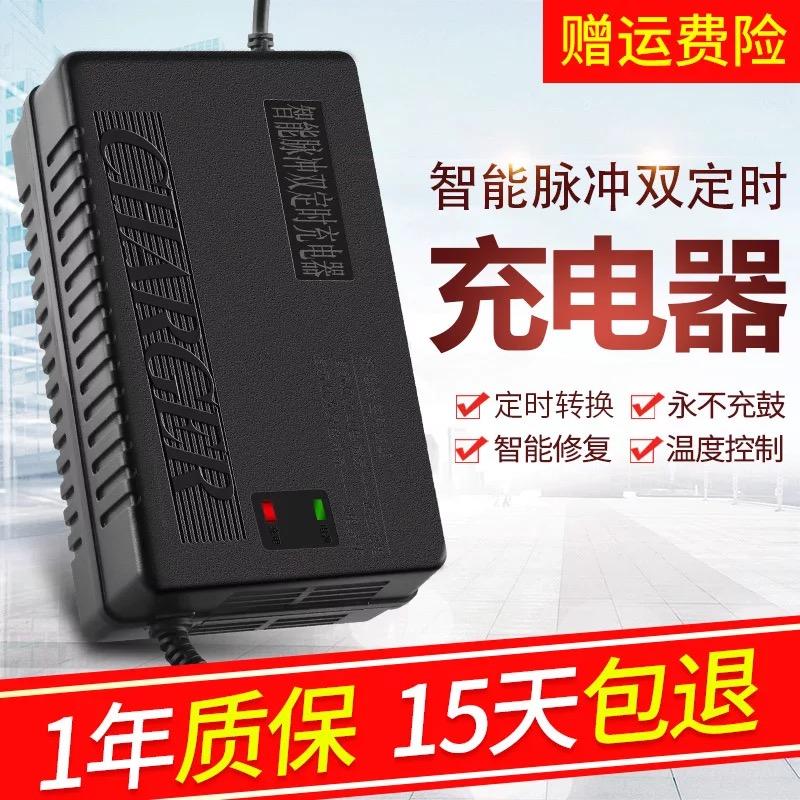 电动车超威电瓶智能充电器60V58AH60伏58安大功率天能电车通用