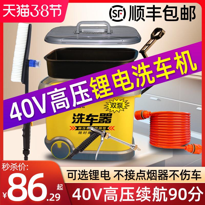 洗车神器 洗车机家用充电便携式高压水泵车载无线12v清洗车器工具