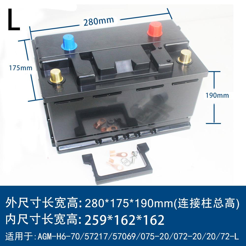 锂电池壳盒汽车启动电池100A纯铜极柱启停电动车防水电瓶盒外壳子
