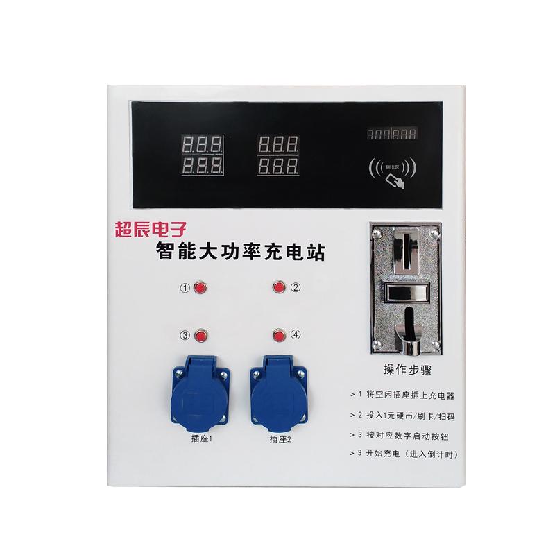 智能两路/四路大功率充电站电动汽车充电桩