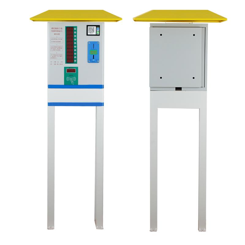 户外露天防雨智能立式扫码投币刷卡电动车充电桩