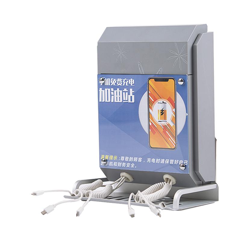 千路达手机加油站壁挂式自助手机充电站 多功能充电桩
