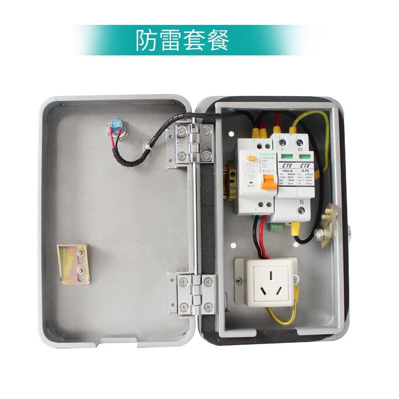 一唯 壁挂式家用充电箱 新能源电动汽车充电桩 防雷套餐