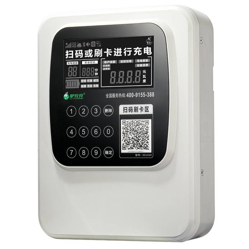 驴充充电瓶车充电桩户外电动车扫码10路充电器4G版