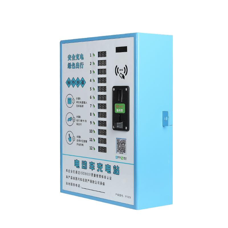 迅开电动电瓶车充电桩投币扫码12路共享智能快速充电站器