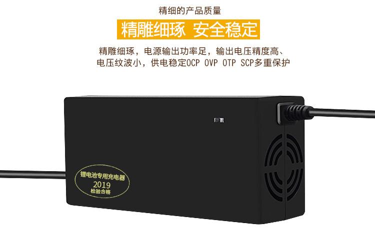 锂电池电动车充电器48V36V60V24V2A72V10A