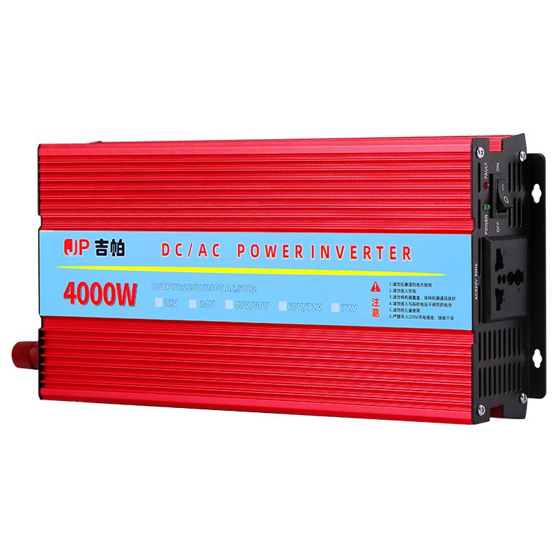 电动车电瓶逆变器12v24v48v60转220V车载大功率5000W转换器