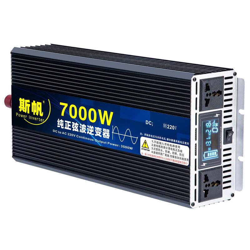 车载大功率纯正弦波逆变器12V24V48V60V转220V变换噐