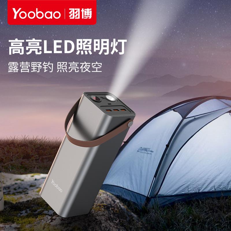 羽博EN1 40000毫安充电宝户外蓄电池逆变器PD双向快充
