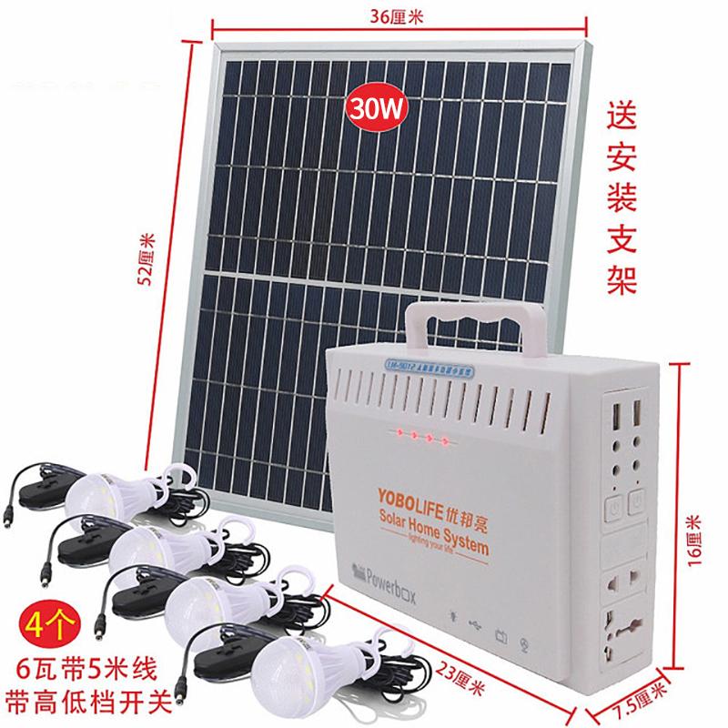 太阳能电池板发电机 户外光伏充电锂电池220V全套