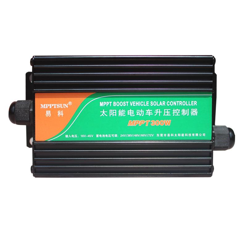 升级版MPPT太阳能升压控制器24V36V48V 太阳能电动车充电器
