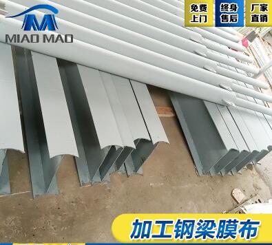 膜结构车棚定做充电桩遮阳雨棚PVC膜布PVDF篷布钢梁7七字梁拉杆棚