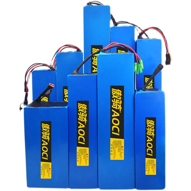 电动滑板车36V锂电池48V电池电动自行车电瓶10A12A