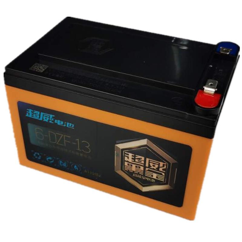 超威黑金蓄电池12V48V12AH