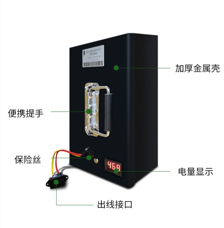 电动电瓶车锂电池48V12AH爱玛雅迪电动车电瓶