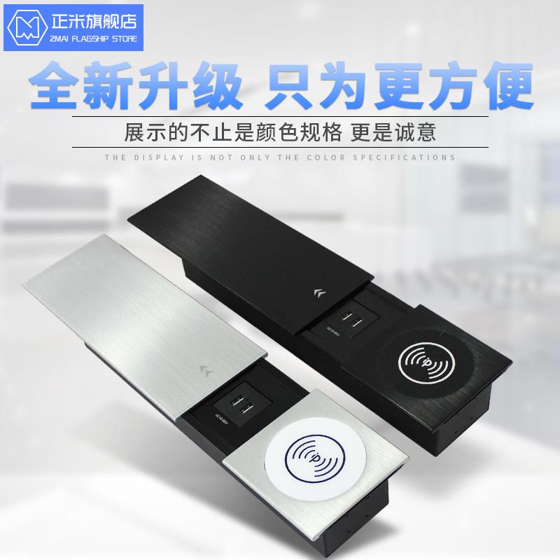 桌面多功能隐藏式滑盖插座滑盖式插排 隐形嵌入式插座
