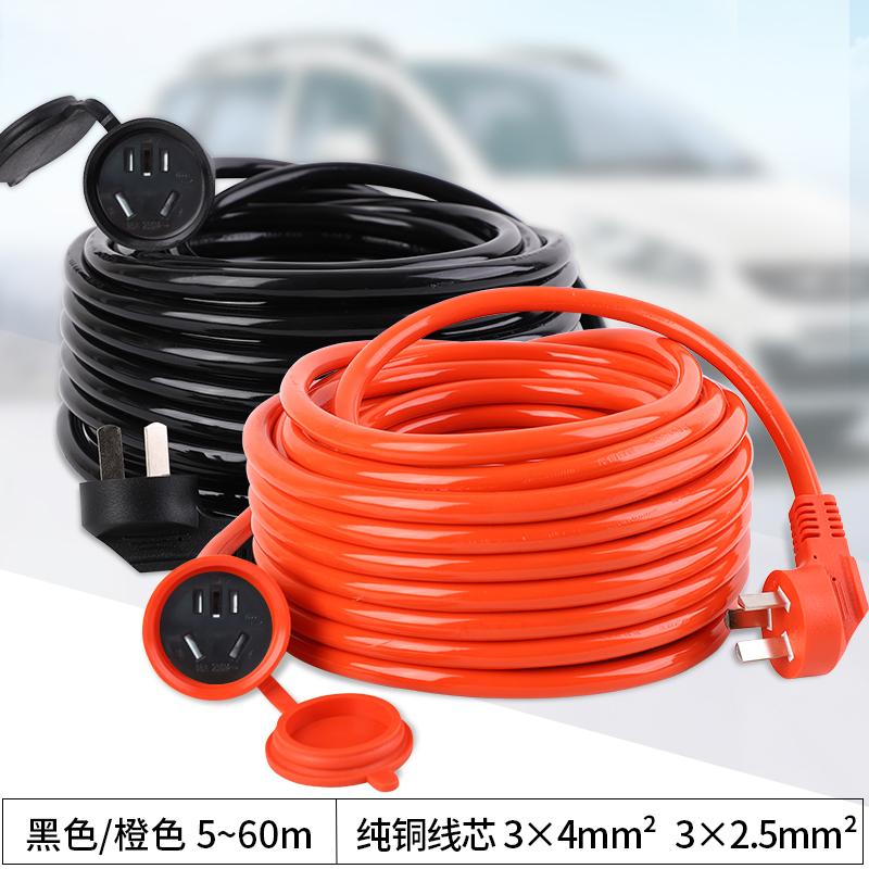 汇临比亚迪北汽新能源16A电动汽车充电线延长线插座 4平方接拖线板