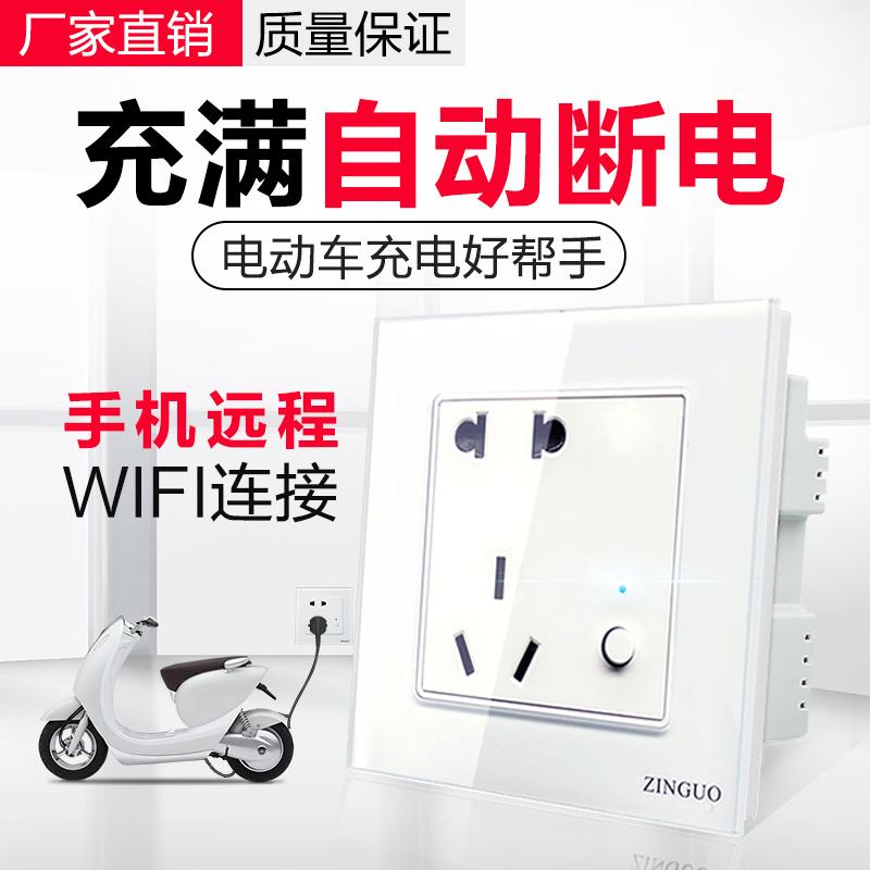 峥果智能自动断电定时插座 电瓶电动车充电定时开关