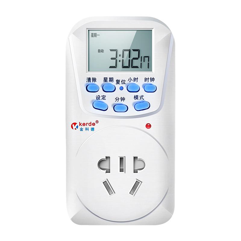 智能定时器开关插座 电瓶电动车充自动断电时控制器